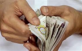 eharperfinance